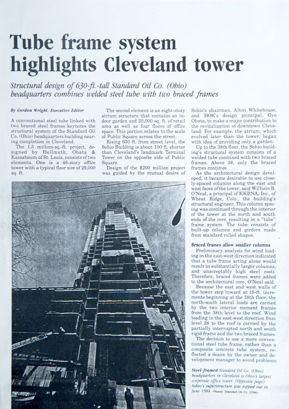 63_CLEVE TOWER AD_big